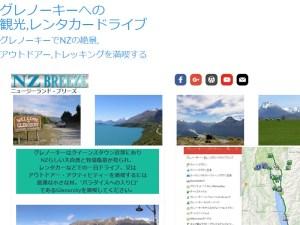 NZブリーズグレノーキーページ