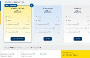 エースレンタルカーNZ日本語ページからオンライン予約1