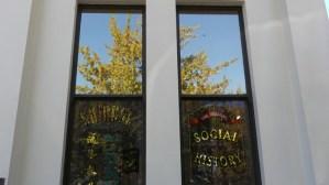 アロータウンの黄葉アロータウンミュージアム