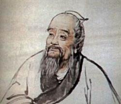 神醫扁鵲 - Sandy's Chinese Class