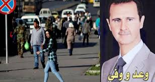 نيكونوميست: لبنان أكبر سب سوق لسوريا ومزود للملة