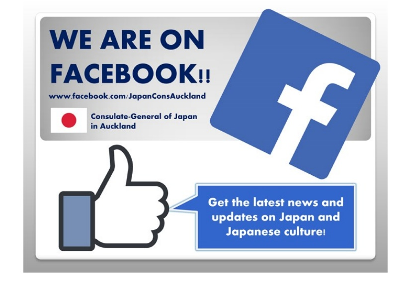 Follow the newly opened FB page of the Consulate-General of Japan in Auckland