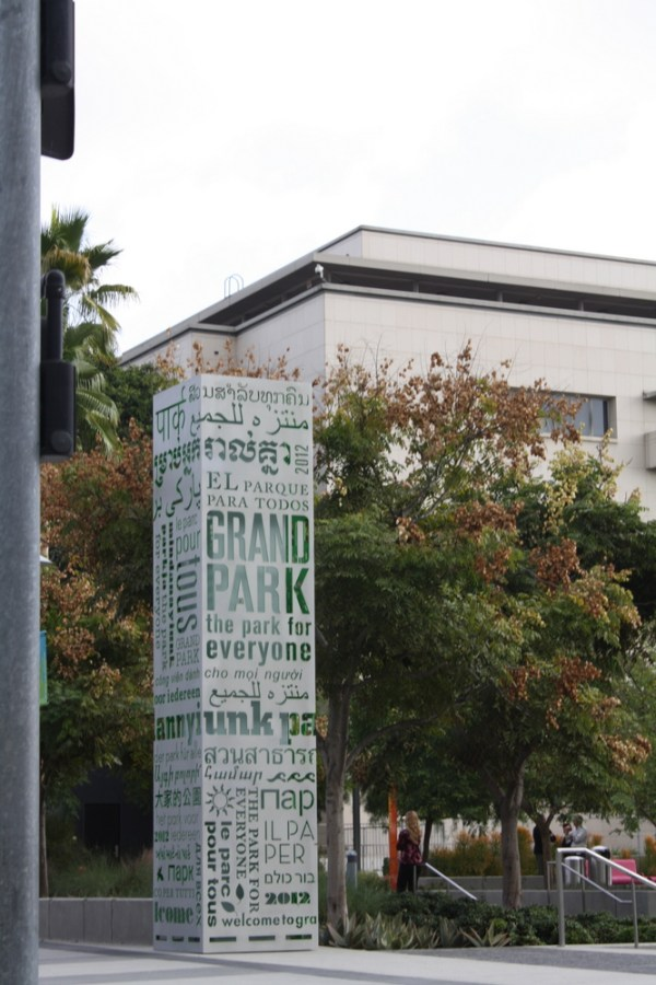 los angeles grand park nzmuse