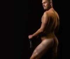Jesse - 25 - gay