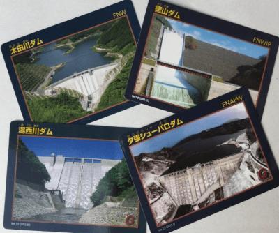 Dam Tourism in Japan