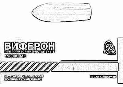 A gyertyák a prosztatitisből készültek)
