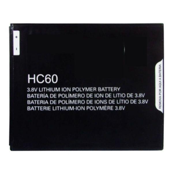 Bateria Motorola C, peças e componentes para celular