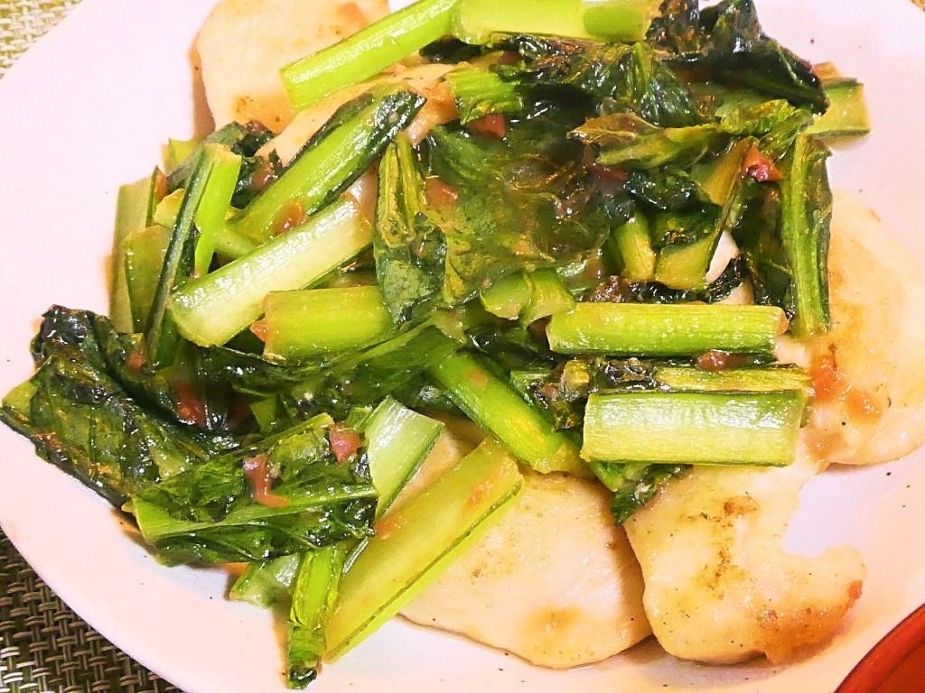 鶏胸肉と小松菜の梅肉炒め