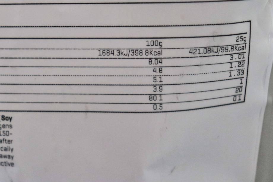 マイプロテイン ホエイプロテイン 北海道ミルク 栄養成分表示