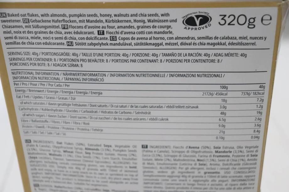 マイプロテイン プロテイングラノーラ アーモンド&ハニー味 栄養成分表示