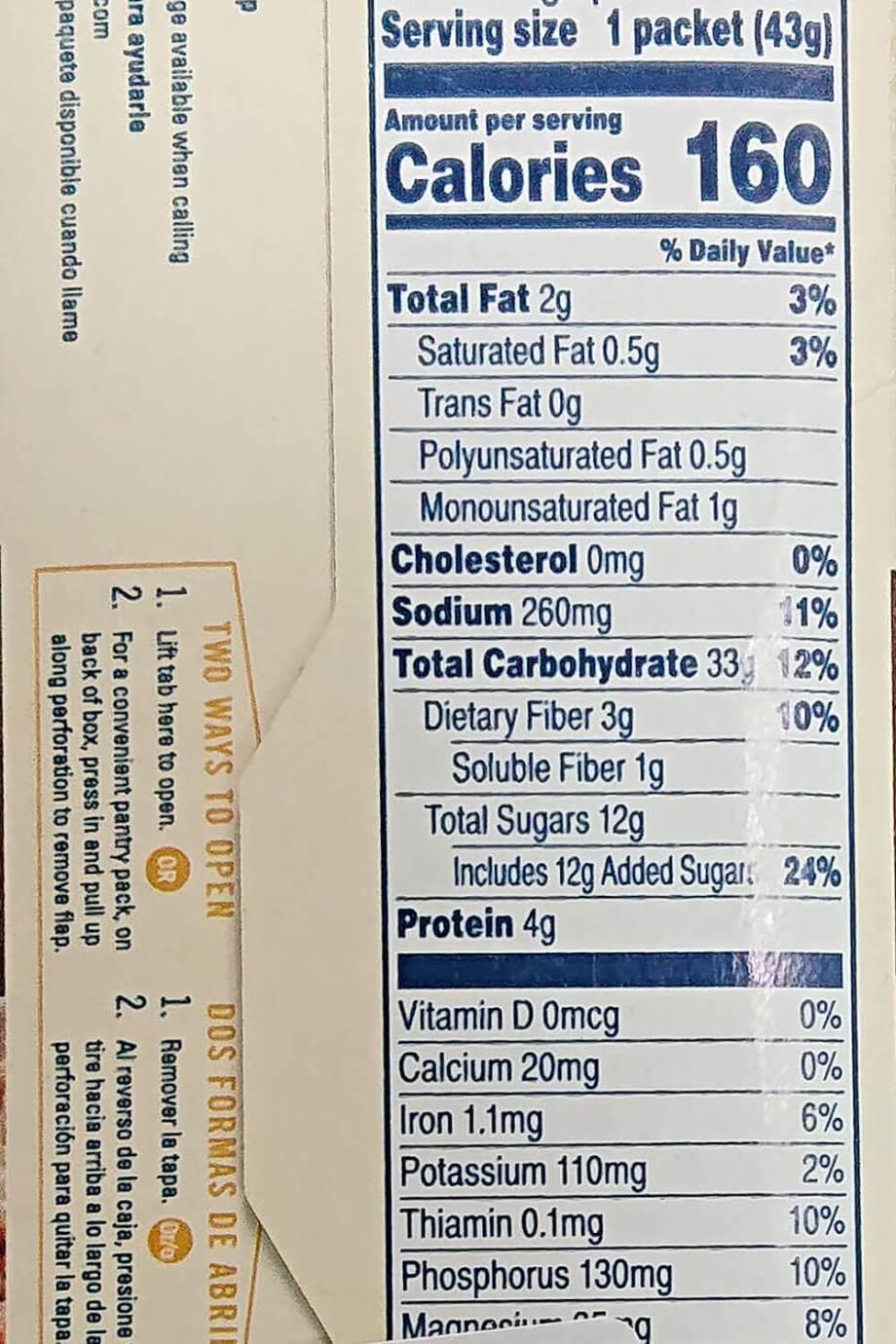 クエーカー インスタントオートミール 栄養成分表示 英語