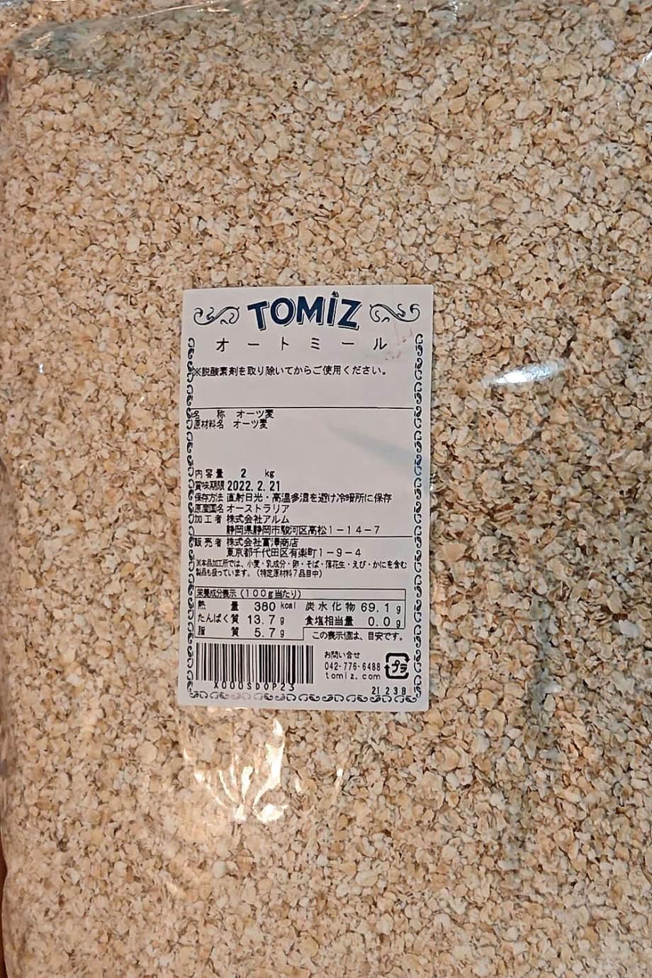 TOMIZ(富澤商店) オートミール パッケージ