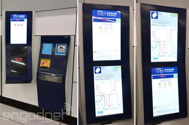 港鐵西港島線今天通車,12歲或以上的學生如使用單程票,來看看車站的設備吧!