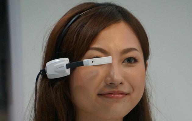 Intel sta scommettendo $25 milioni sul occhiali creatore astuto Vuzix