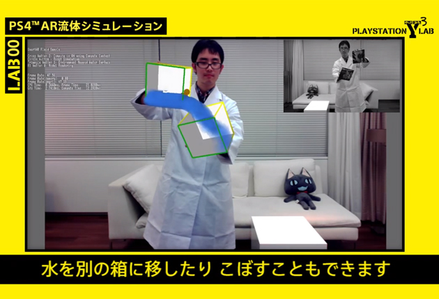 Watch this: Sony demos two new augmented reality tricks
