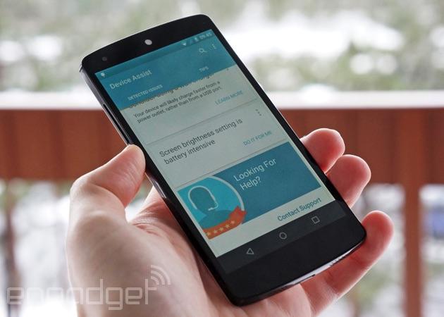 Nuovi aiuti di app dellassistente dellandroide usate (e correzione) il vostro nesso