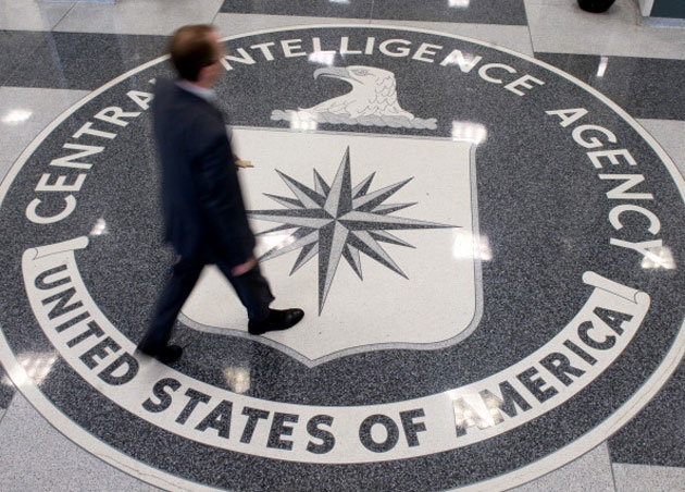 The floor at the CIA
