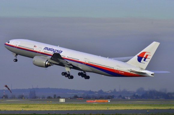 intriguing mysteries happening right now, intriguing mysteries 2015, malaysian airlines flight 370