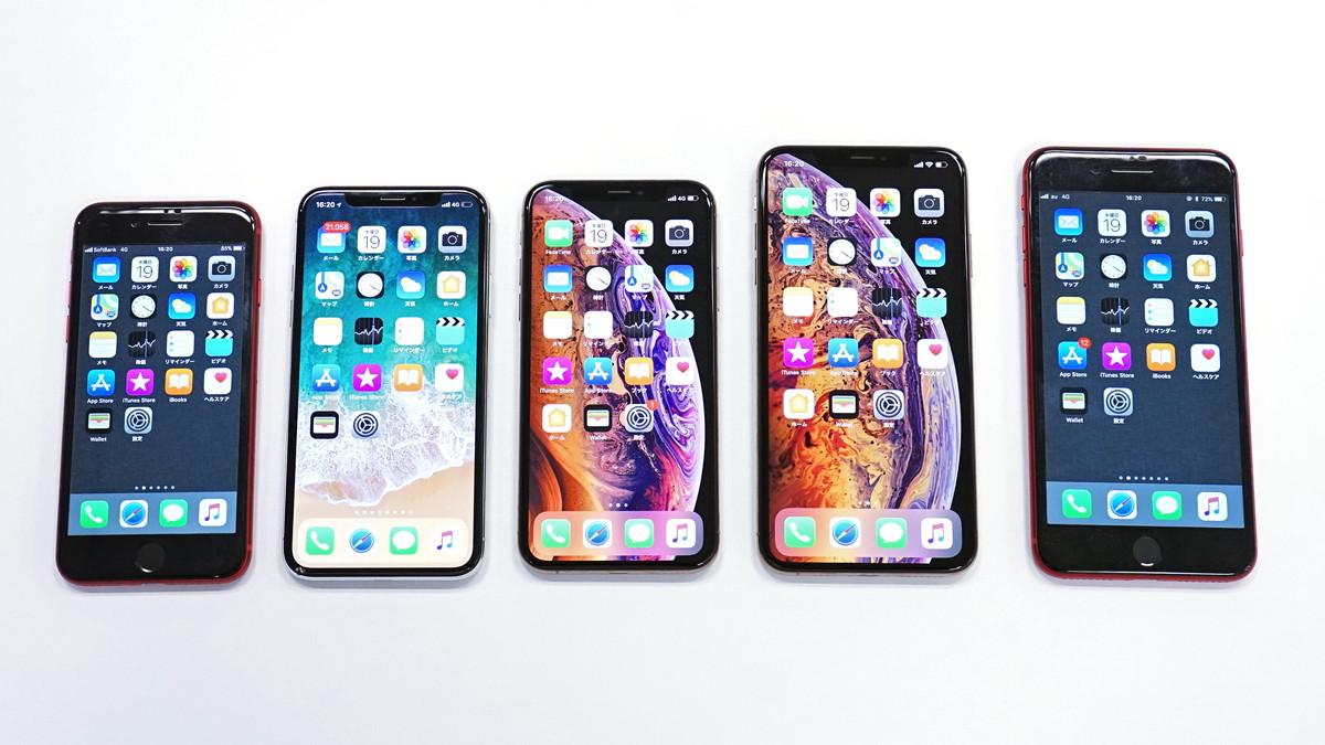 「iPhone XS Max」の畫面はどれだけデカイ? 大きさ比較三番勝負 - Engadget 日本版