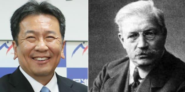 民進党・枝野幸男代表代行(左)とロシア「立憲民主党」のパーヴェル・ミリュコーフ