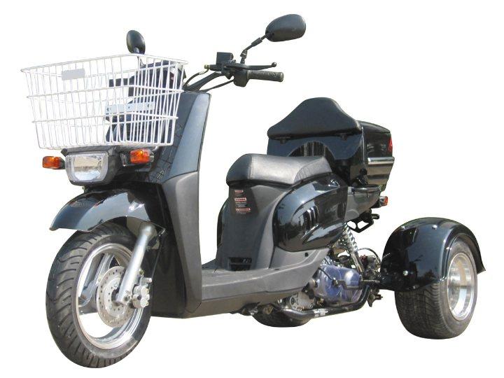 3 Wheel 50cc Freedom Utility Trike