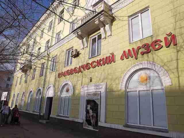 Орский краеведческий музей Оренбургская область Орск