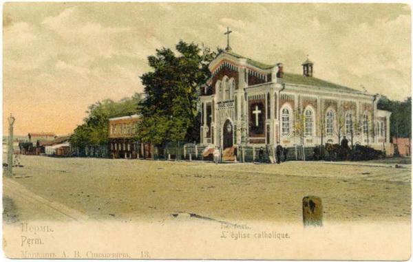 Храм Непорочного Зачатия Девы Марии Пермь
