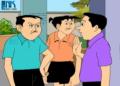 Nonte Fonte Episode Khabarer Swad