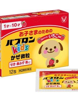 JP 大正製藥Pablon Kids感冒沖劑 (代購)