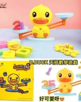 【星加坡 B.DUCK 天秤數學遊戲】