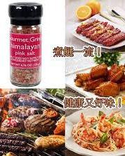 【Gourmet Grinds 喜馬拉雅山粉紅鹽&蒜鹽🧂】