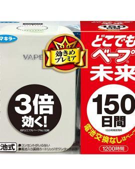 【日本🇯🇵 無處不在蒸氣驅蚊套裝(150天)珍珠白色】