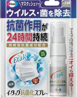 【日本🇯🇵 ETAC抗菌噴霧20mL】