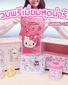 【🇹🇭 泰國 Sanrio 的Hello Kitty系列】(預購)