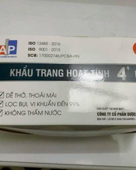 【越南🇻🇳 ANPHU PHARMA AND MEDlCAL成人外科口罩(4層)】
