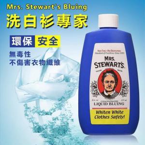 【Mrs. Stewart's Bluing洗白衫專家(8oz/枝)】