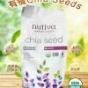 Nutiva有機奇亞籽