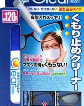 【🇯🇵日本製 Clean View-便攜式眼鏡防霧清潔劑(Slim瓶)】