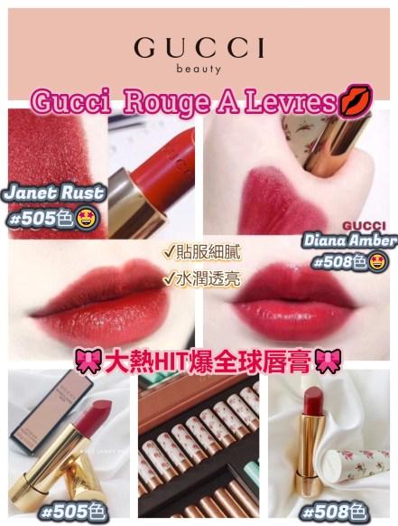 Gucci Rouge A Levres Lipstick