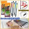 Bic 0.7mm自動鉛筆