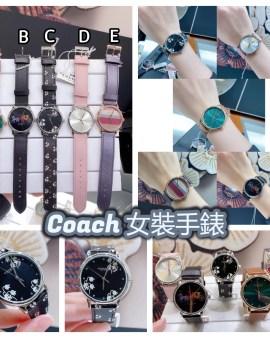 【Coach 女裝手錶⌚】