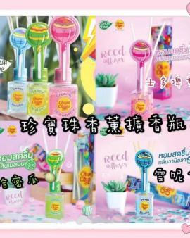 【🇹🇭泰國 珍寶珠香薰系列 擴香瓶】K2805202104