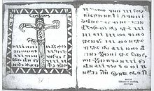 Codex_Rohonczi_51