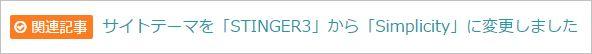 search-regex07