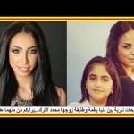 تصريحات نارية بين دنيا بطمة وطليقة زوجها محمد الترك…برأيكم من منهما على حق ؟