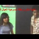 هل تعرف من هو زوج الفنانة نادية شكرى بطلة مسرحية العيال كبرت ومن ابنتها ؟