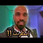 سافرت الكويت مع التوأم وائل وطردته من الغرفة !!