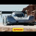 2018 Pikes Peak Hill Climb   Volkswagen ID R: behind the scenes   Autocar