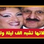 الاميرة هـ ند الفا سى وحفلاتها الاسطورية وزواجها من الامير تر كى بن عبدالعزيز ال سعود
