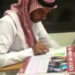 وضع كل سعودي في حصة الانجليزي